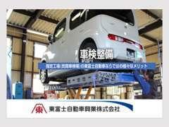 自社で検査が出来る指定工場。短時間安心な車検に対応致します