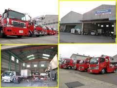 県下最大級のトラック専用工場完備!アフターサービスも安心