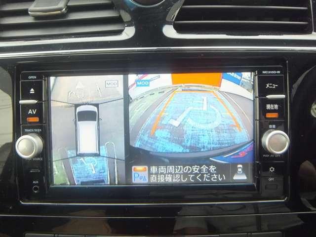 クルマを真上から見てるかのように、周囲の状況を把握しながら安心して駐車が行える。 「アラウンドビューモニター(MOD〔移動物 検知〕機能付」