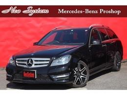 メルセデス・ベンツ Cクラスワゴン C200 ブルーエフィシェンシー アバンギャルド AMGスポーツプラス キーレスゴー 地デジTV
