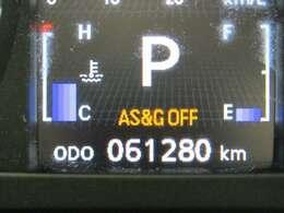 走行距離はおよそ61,000kmです。
