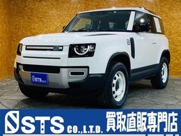 ランドローバー ディフェンダー 90 ローンチ エディション P300 4WD クルーズコントロール ナビ Bluetooth