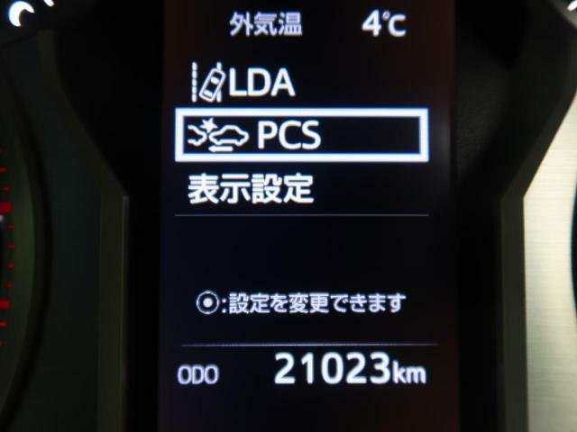 ●【プリクラッシュセーフティ】装備!車両に搭載されたレーダーやカメラにより、前方の車や歩行者・障害物などを感知しお知らせします☆その後ブレーキを踏むとアシストも作動します☆