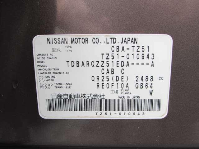 【ブラウンゴールド】下取り日産ムラーノ2.5L 希少カラー!フルオプション!3眼ヘッドライト!キーフリー&プッシュスタート!HDDナビ&Btオーディオ付き