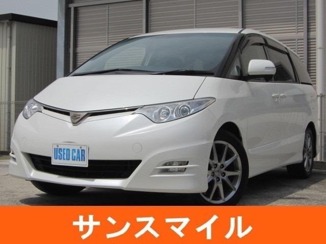 ご覧頂きありがとうございす。お買い得価格で展示しております、神戸市西区の中古車販売店です。トヨタ エスティマ 両側パワースライドドア入庫しました。エンジン、ミッション、エアコン共機関良好です。