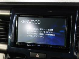 【ケンウッドナビ】お好きな音楽を聞きながらのドライブも快適にお過ごしいただけます。