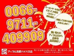 【保証】1年間無料保証◆(アップル5)1年間5万円まで保証を使えます(無料)◆(アップル25)1年間で25万円まで保証を使えます(別料金)◆(アップル50)1年間で50万円まで保証を使えます(別料金)