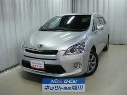 トヨタ マークXジオ 2.4 240G 4WD ワンオーナー・ナビ・Bカメラ・ETC付