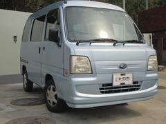 スバル サンバー の中古車 660 VB 兵庫県三田市 17.0万円