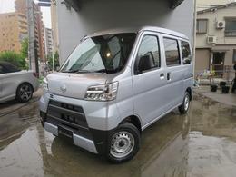 ダイハツ ハイゼットカーゴ 660 デラックス SAIII ハイルーフ 届出済み未使用車/スマアシ/LEDライト