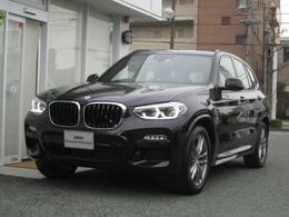 BMW X3 xドライブ20d Mスポーツ ディーゼルターボ 4WD 認定保証 パノラマ リアシートアジャスト