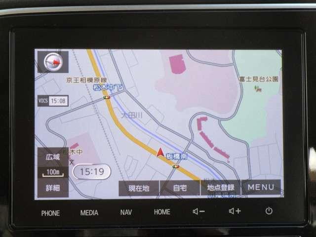 スマートフォン連携ディスプレイ ナビ・TV機能有り。 携帯Bluetooth接続対応