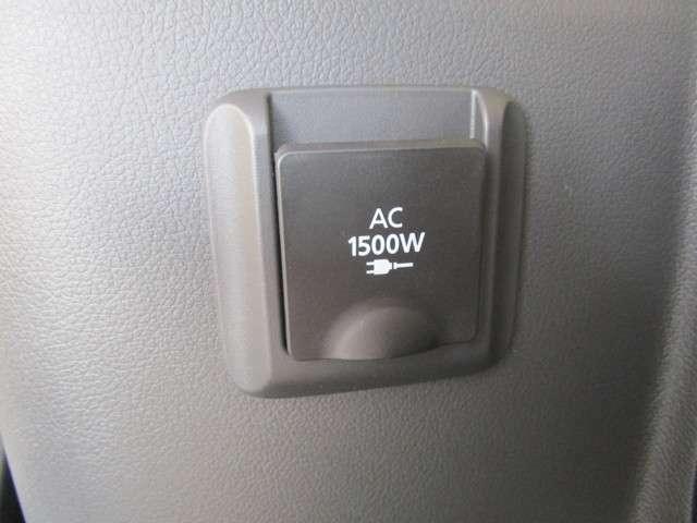 AC100Vコンセント 1500Wまでの家電製品をご利用頂けます 後付け不可能なメーカーオプションです
