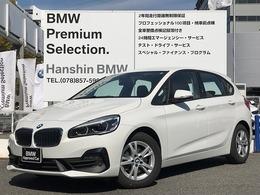 BMW 2シリーズアクティブツアラー 218d xドライブ 4WD 4WDプラスPKGパーキングサポートPKG