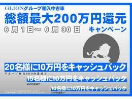 上記BPS六甲店のLINEにご登録頂きますとLINE限定のお得なキャンペーン情報が満載。☆是非ご登録くださいませ☆