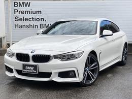 BMW 4シリーズグランクーペ 420i イン スタイル 認定保証限定200台LEDライトブラウン革ACC