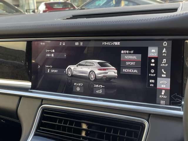 PCMは地図の他、オーディオ、車両コントロール設定等様々なインフォメイトを楽しむことができます。