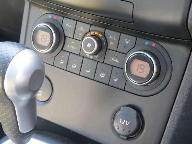 オートエアコンで快適です!温度の設定をすれば自動調節してくれます。