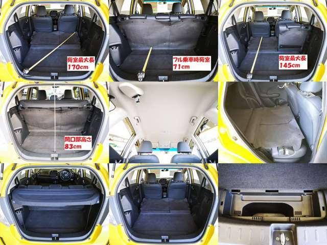 ステーションワゴンのような 大容量の荷室 フラットにもなるって 高さも充分