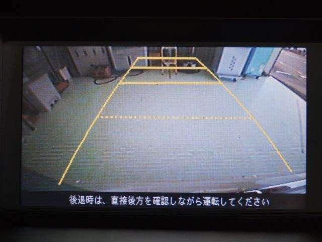 ガイドライン表示のリアカメラが,後退駐車をアシストします。 ※ 直接後方確認もお忘れなく。
