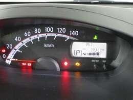 燃費表示機能 航続可能距離表示する 見やすい センターメーター!!