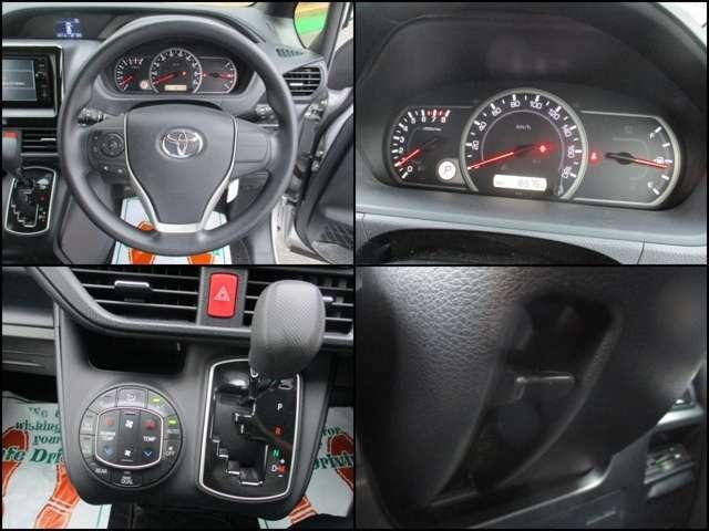 運転席と助手席のエアコンの設定温度をそれぞれ調整出来て便利。