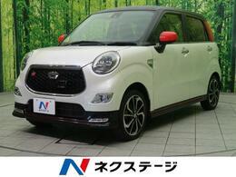 ダイハツ キャスト スポーツ 660 SAII 純正ナビ バックカメラ 禁煙車 ハーフレザ