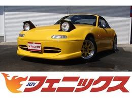 マツダ ロードスター 1.6 Jリミテッド 800台限定5速MTハードTOP付フルエアロ
