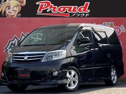 トヨタ アルファード 2.4 V AS プラチナセレクション 1年保証/両Pスライド/Pバックドア/HID/純AW