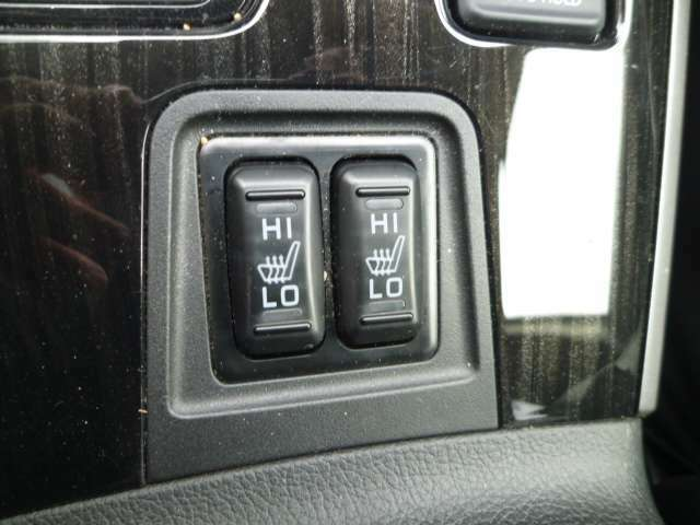 寒いときに便利なシートヒーター
