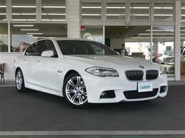 BMW 5シリーズ 523i Mスポーツ 修復歴無し