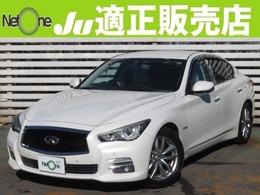 日産 スカイライン 3.5 350GT ハイブリッド タイプP 純ナビ全方向TV運転支援ハイビームアシスト