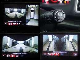 マルチビューカメラシステムを装備しております。目視しにくいクルマの周囲を映像で確認できます。4つの魚眼カメラが駐車場や見通しの悪い交差点など、状況に応じた映像をナビ画面に映し出し、安心感を高めます。