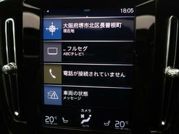 9インチタッチコントロール対応純正ナビゲーション『Apple Car Playに対応。HDD方式を採用しすべての機能を集約したボルボの先進ナビゲーションです。御納車時には最新地図データへ無料更新!』