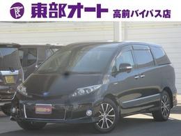 トヨタ エスティマハイブリッド 2.4 アエラス プレミアム エディション 4WD メモリーナビ 後席モニター 両側電動 HID