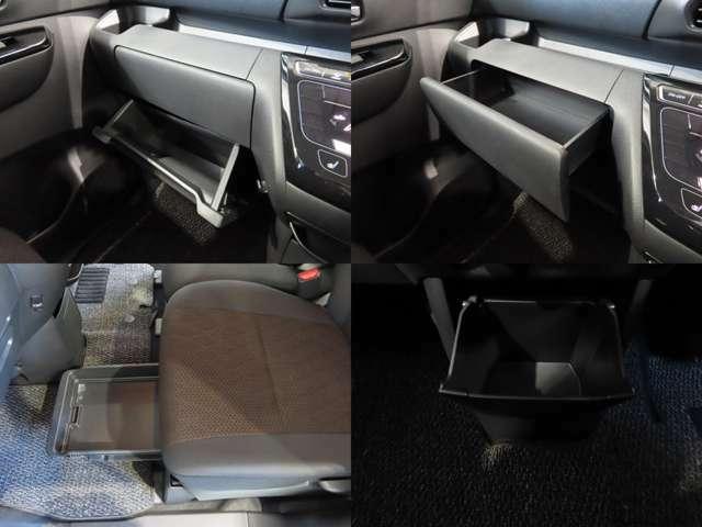 助手席前方には便利なグローブボックス&トレー付き、助手席のシート下には、シートアンダートレイを収納!嬉しい装備です♪