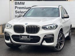 BMW X3 M40d ディーゼルターボ 4WD 馬力326PS黒革HDDナビTV21AW