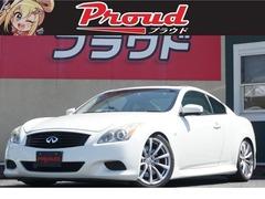 日産 スカイラインクーペ の中古車 3.7 370GT タイプSP 千葉県白井市 85.0万円