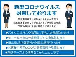 ◆旧3号線沿いに面したショールームには、西日本エリア最大級の認定中古車展示場及び、お客様のカーライフをサポートする自社工場を併設!各モデル試乗車もご用意しております。