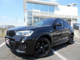 BMW X4 ブラックアウト 4WD 19AW黒革LEDガラスSR禁煙1オナ認定中古車