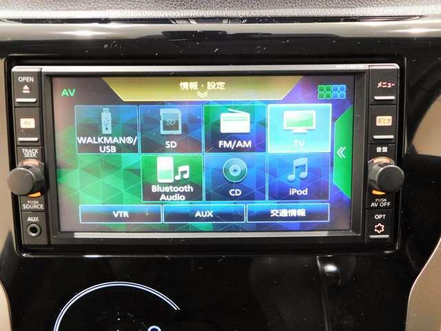フルセグ、CD再生、Bluetooth対応、新しいナビ、オーディオへ交換も対応しております。お問合せ下さい。