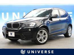 BMW X3 xドライブ20d Mスポーツパッケージ ディーゼルターボ 4WD 純正ナビTV Bカメラ クルコン 禁煙車