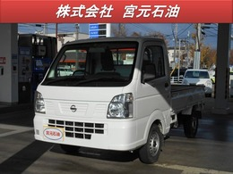 日産 NT100クリッパー 660 DX オートマ車 ETC エアコン レンタUP