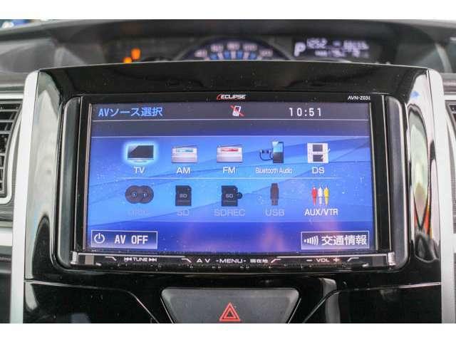 イクリプス製7インチメモリナビ☆フルセグTV・Bluetooth2.0・CD/DVD再生・SDカード機能が備わっています☆