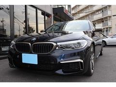 BMW 5シリーズ の中古車 M550i xドライブ アルティメット エディション 4WD 京都府久世郡久御山町 980.0万円