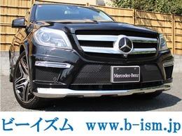 メルセデス・ベンツ GLクラス GL550 4マチック 4WD 左H GL63スタイル 360°カメラ社外22インチ