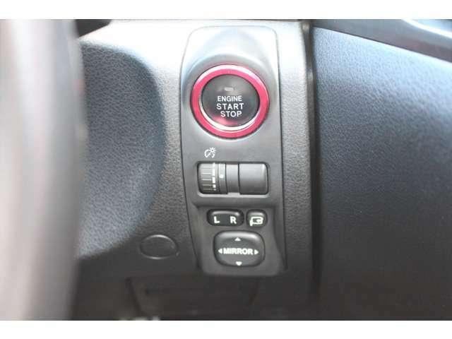 プッシュスタートなので、鍵を取り出す手間が省けてラクラク運転スタート。