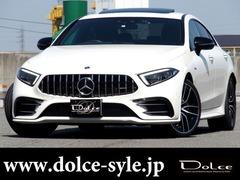 メルセデスAMG CLSクラス の中古車 CLS 53 4マチックプラス 4WD 兵庫県神戸市西区 845.0万円