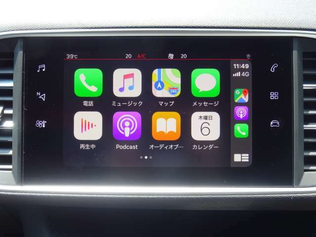 AppleCarPlay、AndroidAutoに対応しています。スマートフォンを接続するとマップアプリのナビゲーションをタッチパネルに映し出します。【プジョー大府:0562-44-0381】