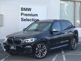 BMW X3 M40d ディーゼルターボ 4WD 1オーナーHKスピーカーパノラマSR純正21AW
